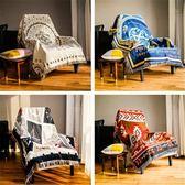 單人沙發毯子防滑幾何美式沙發布巾沙發套北歐沙發布全蓋四季通用