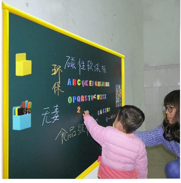黑板貼 自粘加厚可吸磁性軟黑板貼掛式兒童涂鴉墻貼家用無塵寫字板綠板貼igo 瑪麗蘇精品鞋包
