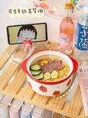 泡麵碗 少女心可愛泡面碗帶蓋 韓版ins風陶瓷雙耳大容量特別好看的吃飯碗 夢藝家