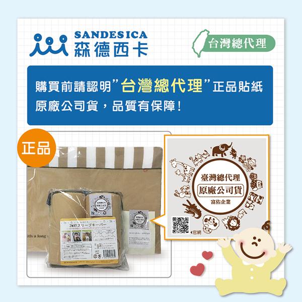 日本 SANDESICA 手推車 安全座椅 珊瑚絨保暖包巾 保暖墊 嬰幼兒寶寶 被毯【FA0016】