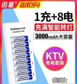 電池充電器套裝配8節鎳氫可充電電池5號七號AA型可代替1.5V  交換禮物