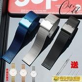 手錶帶 不銹鋼細網米蘭 DW錶帶 適配ck Lee 卡西歐米茄鋼帶手錶鍊17 20mm 向日葵
