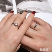 情侶款戒指鋯石仿真鉆戒對戒氣質男女結婚一對開口指環七夕禮物 JY5454【雅居屋】
