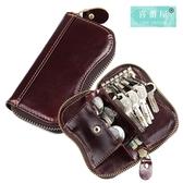 【喜番屋】真皮頭層牛皮6鑰匙位鑰匙包鑰匙套鑰匙夾【KB61】