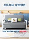 多功能可摺疊沙發床兩用經濟型可伸縮公寓單人雙人小戶型網紅款 夢幻小鎮