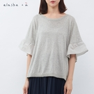 a la sha+a 氣質小飛袖針織上衣