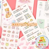 5件 可愛手賬和紙貼紙文字食物手帳文藝人物卡通圖案貼畫【樂淘淘】