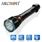 ARCHON 奧瞳 D22 II第二代潛水手電筒/補光燈
