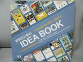【書寶二手書T1/網路_GEY】網頁設計師的IDEA BOOK:一窺頂尖網頁的設計趨勢、主題與樣式