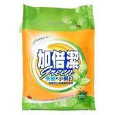 加倍潔小蘇打制菌濃縮洗衣粉補充包2kg【愛買】