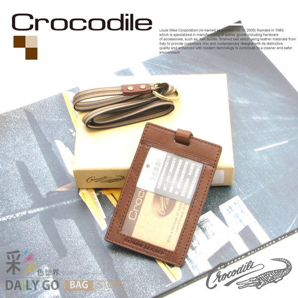 Crocodile鱷魚證件套真皮夾票卡夾-證件套0103-58322咖啡