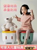收納箱 兒童玩具零食收納筐神器儲物盒子家用裝寶寶衣物收納盒衣服整理箱LX   【榮耀 新品】