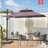 戶外遮陽傘戶外遮陽傘太陽傘室外羅馬傘庭院花園傘露天大傘戶外傘大型擺攤傘 伊蒂斯 LX