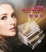 化妝品收納盒透明化妝品收納盒梳妝台塑料多層加高抽屜式亞克力桌面置物大號