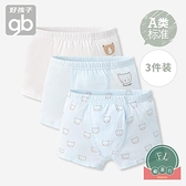 兒童內褲男寶寶純棉四角褲男童平角褲短褲頭【聚可爱】