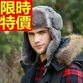 毛帽-經典精選冬季加厚加絨格紋男護耳帽2色64b29[巴黎精品]