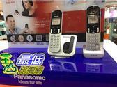 [COSCO代購] C116131 PANASONIC CORDLESS  數位無線雙子機免持擴音型 KX-TGC212TW/1.6時顯示幕