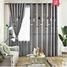窗簾成品新款現代簡約全遮光環保隔熱客廳臥室兒童房男孩女孩 寬1.5米*高2.0cm 1片價格