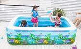泳池 寶寶嬰兒童充氣游泳池家用成人超大號加厚家庭寶寶戲水池小孩 『全館免運』igo