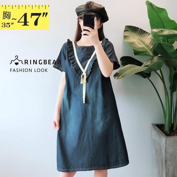 洋裝--個性刷色牛仔圓領拼接V型綁帶荷葉邊裝飾寬鬆修身連身裙(藍L-3L)-D533眼圈熊中大尺碼◎