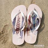 人字拖外穿海邊防滑情侶人字拖夾腳平底沙灘拖鞋夏季時尚男女涼拖鞋夾拖多莉絲旗艦店