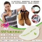 韓國 天然精油健康鞋用除臭貼2片/包