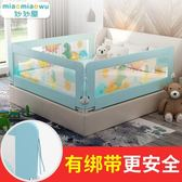 床圍欄寶寶防摔防護欄 通用可折疊1.5米1.8-2米大床床護欄