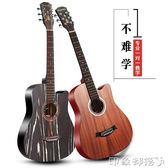 吉他-班士頓38寸吉他民謠吉他初學者吉他新手入門練習吉它學生男女樂器-印象部落