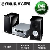 調價【B級福利品】Yamaha MCR-N570 小型組合音響 Wi-Fi CD USB 藍牙 FM(主機銀色,喇叭黑色)