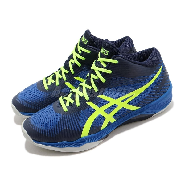 Asics 排球鞋 Volley Elite FF MT 藍 黃 男鞋 女鞋 中筒 運動鞋 【ACS】 B700N407