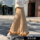 半身裙 針織半身裙女中長款到腳踝a字垂感裙子大擺秋款毛線傘裙 快速出貨