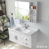 浴櫃浴室柜組合洗手池臺盆洗臉盆衛生間現代簡約zzy3930『美鞋公社』