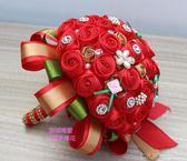 新娘手捧花結婚婚慶用品絲帶玫瑰花加珍珠水鑽手捧花球  深藏blue