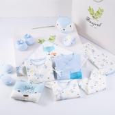 新生嬰兒衣服禮盒套裝初生寶寶滿月用品大全剛出生幼兒高檔送禮物