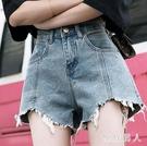 牛仔短褲 女2020寬鬆高腰顯瘦薄款闊腿a字熱褲外穿 BT24272【極致男人】