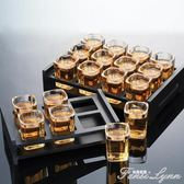 青蘋果玻璃白酒杯套裝6酒杯12只裝托盤架子洋酒杯家用小號一口杯 igo范思蓮恩