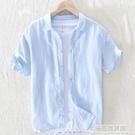 夏季亞麻襯衫男短袖薄款寬松透氣棉麻料商務襯衣休閑白寸衫上衣服 極簡雜貨