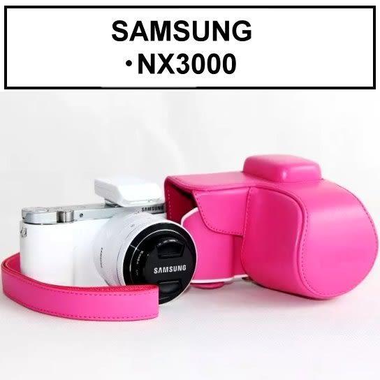 《7color camera》Samsung 三星 NX mini NX-M 9-27mm 相機皮套 變焦兩件式復古專用皮套