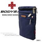 藍色-機能隨身小包/腰包  AMINAH~【BODYSAC B3815】