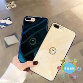 (中秋大放價)手機殼簡約笑臉鏡面藍光iPhone7/8plus手機殼保護套全包軟殼情侶款蘋果6