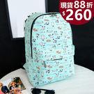 後背包-現貨販售- 9款優質時尚後背包 寶來小舖