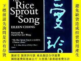 二手書博民逛書店The罕見Rice Sprout SongY28384 Eile