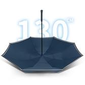 超大號反向長柄雨傘車載車用直桿傘反光條【君來佳選】