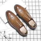 尖頭皮鞋 休閒雕花布洛克男鞋 正裝大碼鞋...