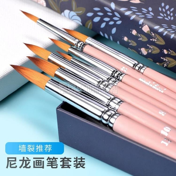 博拉圖水彩筆專業 美術繪畫尼龍毛水彩畫筆套裝美術生專用手繪水彩顏料筆動物毛初學 小明同學
