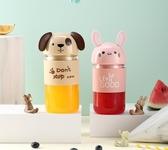 便攜式小型榨汁機家用水果充電迷你炸果汁機電動網紅榨汁杯全自動 台北日光