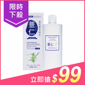 SIEGAL 思高 薏仁化妝水(500ml)【小三美日】$119