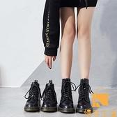 馬丁靴女真皮網靴內增高短靴單靴薄款鏤空靴【慢客生活】