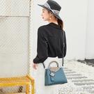 包包女包2020新款潮網紅韓版百搭水桶包女2020時尚單肩手提斜挎包『新佰數位屋』