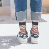 MUMU【A51388】個性古著短版網襪